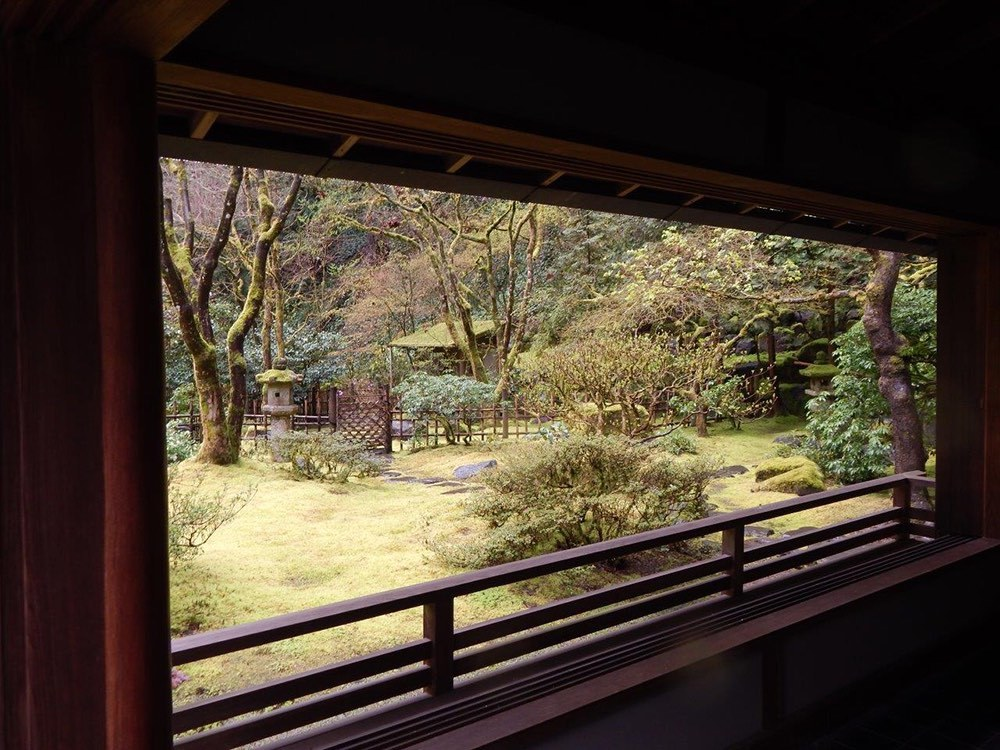 The view from the Kashintei Tea House