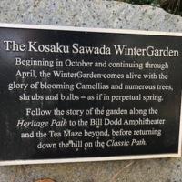 Signage for the Kosaku Sawada WinterGarden